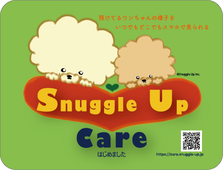 Snuggle_Up_Care_Banner