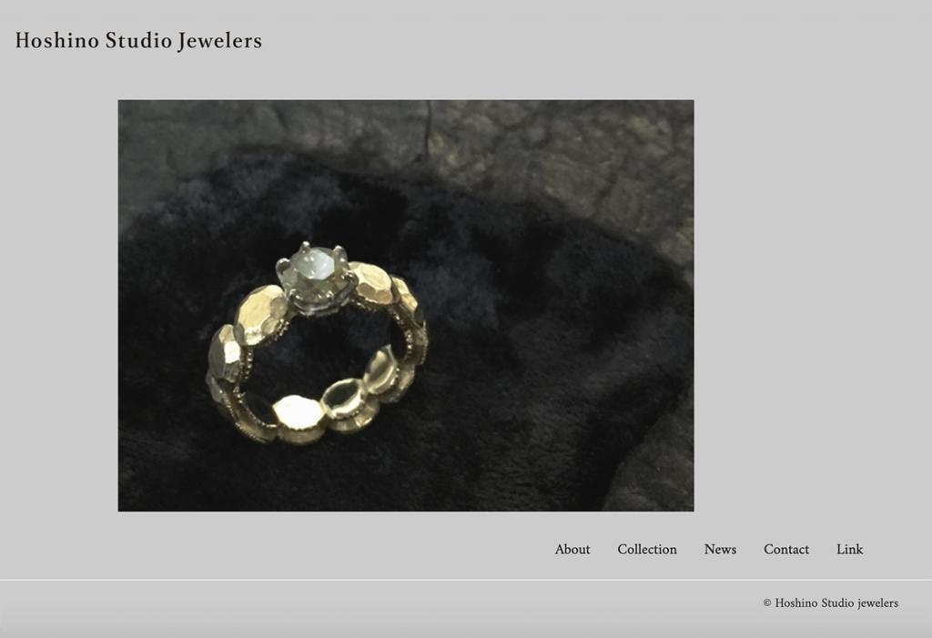 Hoshino Studio Jewelers様
